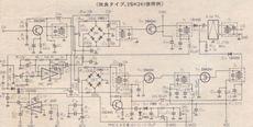 ジェネレーター改造.jpg